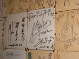 炭味屋のサイン:及川光博(ミッチー)