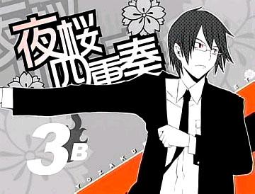 夜桜四重奏アイキャッチ3B