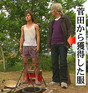 ハチワンダイバー第06話その3菅田からゲットした服