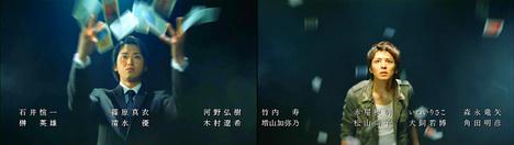 ドラマ魔王大野智×生田斗真2