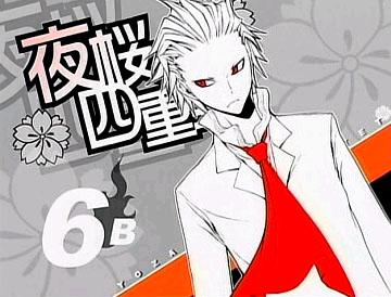 夜桜四重奏アイキャッチ6B