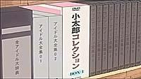 隠の王第12話「意志」その5小太郎コレクション