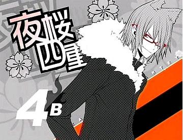 夜桜四重奏アイキャッチ4B
