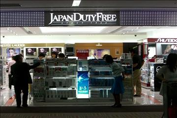 JAPANデューティフリー