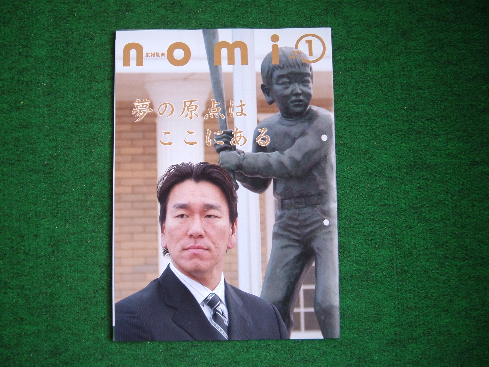 鈴木来海の画像 p1_38