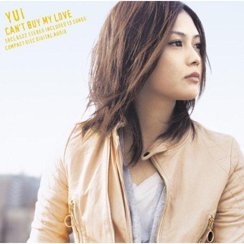 Discografía de YUI en DD 6951e63d