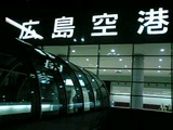 広島空港.jpg