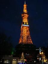 夜の札幌タワー