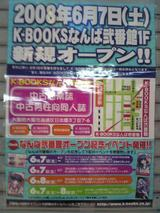 k-books1