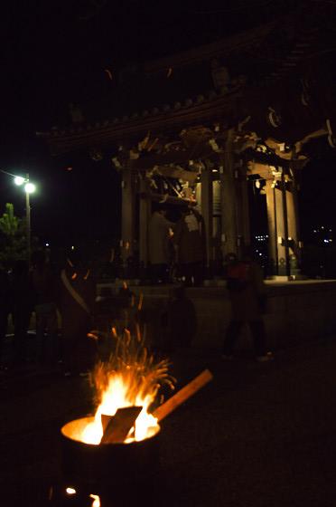 妙法寺(たき火)