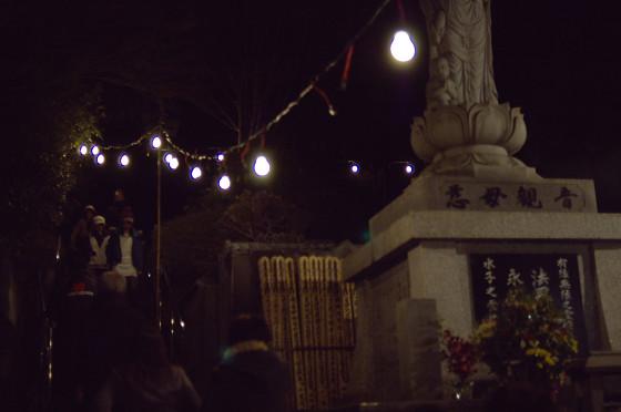 妙法寺(参道)
