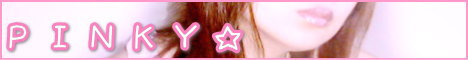 PINKY☆