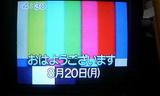 日本海テレビ