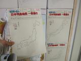 日本地図を描いてみた