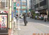 2007,4,10 品川シーサイド行きバス停