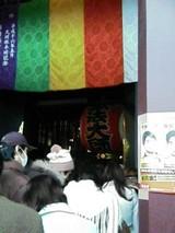 2007、1,3,15,57 川崎大師