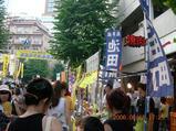 2006.8.18 露天池田屋