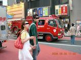2006.8.5消防車109前