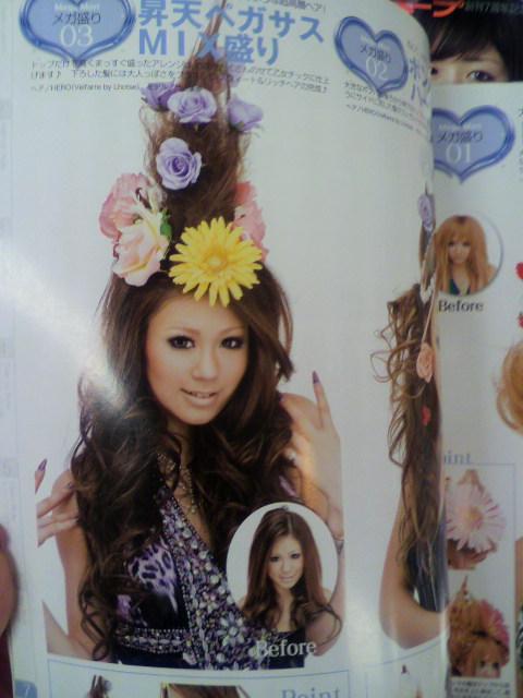 http://image.blog.livedoor.jp/saintdemon666/imgs/1/3/13182493.jpg
