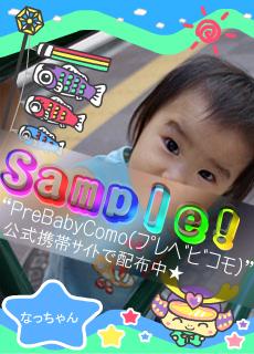 5A-blog_Sample