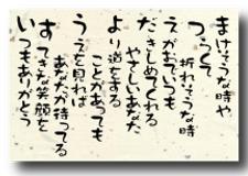 作品5あいうえお作文