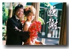 作品16結婚写真1