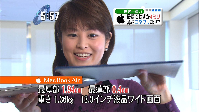 【モリマキ☆】 日テレ 森麻季 33 【ムチマキ☆】YouTube動画>3本 ニコニコ動画>1本 ->画像>78枚