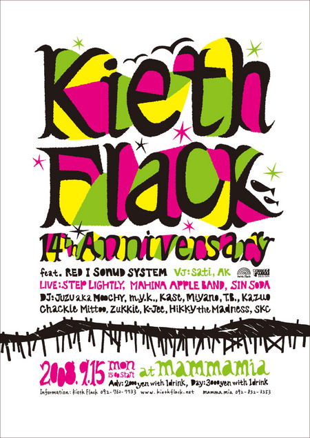 kieth flack 14th