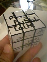 DoCoMoのルービックキューブ
