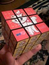 マリーのルービックキューブ