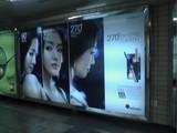 270度マスカラ広告