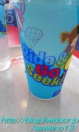ドリンクカップ・2