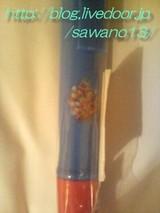 巨大ボールペン