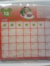 ファンタミリアカレンダー
