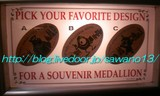 スーベニアメダル(アンバ・モンスターズインク)