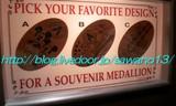 スーベニアメダル(アンバ・新柄)