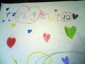 SAYAKA慰めてくれてありがとう(^_^;)