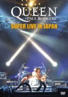 Queen+PR Super Live in Japan