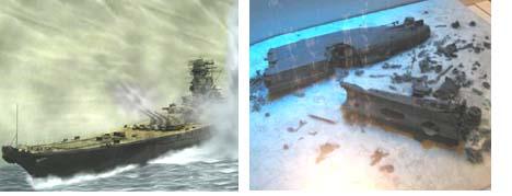 戦艦大和プラモデル