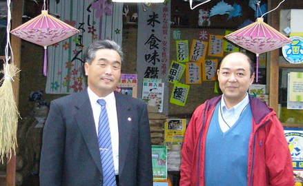 社家町米店さんのブログ