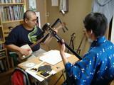 shamisen experience1