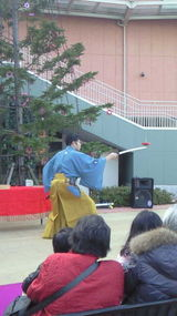 三増紋右衛門(キシタカ)