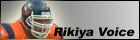 rikiya