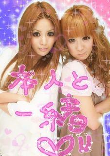 http://image.blog.livedoor.jp/shizukashizuka/imgs/6/c/6c56fdf2.jpg