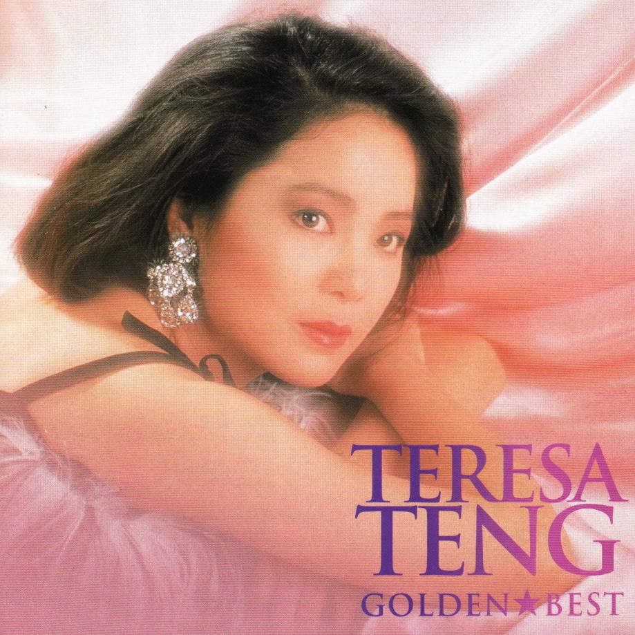 テレサ (ゲームキャラクター)の画像 p1_34