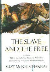 奴隷と自由人二部作