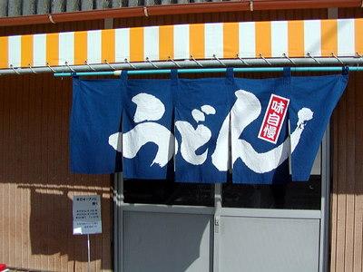 20100126simizu