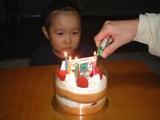 5歳のケーキ1