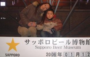 ビール記念