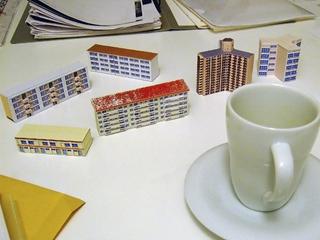 コーヒーカップと団地s